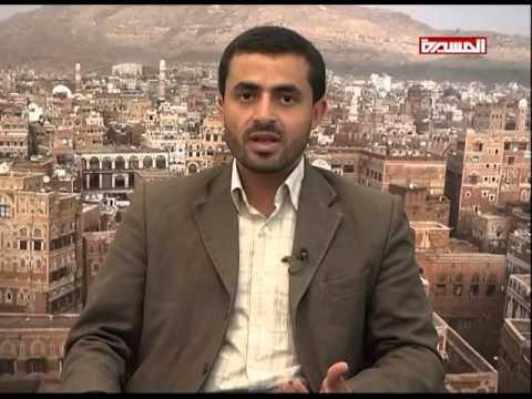 لعنة اليمن المظلوم