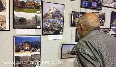 معرض للصور الفوتوغرافية بالقاهرة يفضح جرائم العدوان السعودي الأمريكي على اليمن