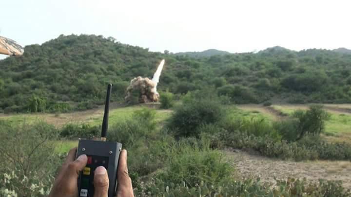 زامل أطلق صواريخ الغضب ـ أداء فرقة الرسالة