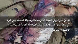 قتلى_سعوديين_في_جيزان (34669069) 