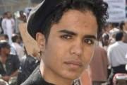 نحو الجمهورية اليمنية الجديدة