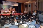 حفل خطابي وفني لوزارة الثقافة والجبهة الثقافية بمناسبة الذكرى الـ 48 لعيد الاستقلال المجيد الـ 30 نوفمبر