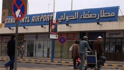 هيئة الطيران : تدمير جهاز الإرشاد الملاحي يوقف رحلات المساعدات الإنسانية