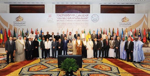 انطلاق المؤتمر الإسلامي لوزراء الثقافة في العاصمة العمانية مسقط