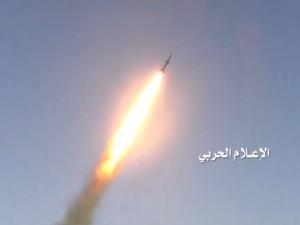 صواريخ قاهر 1