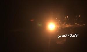 قصف مطار جيزان بصاروخ قاهر1
