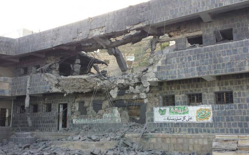 800 يوم من الحقد الأمريكي السعودي على الشعب اليمني وبنيته التحتية