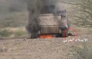 تدمير عربة برادلي وآلية أخرى للجيش السعودي في جيزان ونجران