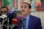 اتقوا شر اليمن إذا غضب!