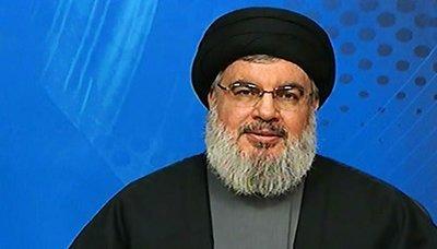 السيد نصر الله : جاهزون لضرب مفاعل ديمونا وأمريكا رأس الإرهاب