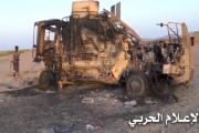تدمير آلية عسكرية لمرتزقة العدوان بمحافظة لحج