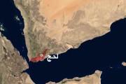 مصرع قيادي بارز لمرتزقة العدوان في جبهة الشريجة بلحج