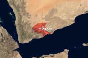 مصرع وجرح اكثر من 60 من مرتزقة العدوان على ايدي الجيش واللجان الشعبية بشبوة