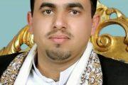 قمة السقوط العربي والمتأسلمين