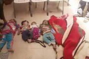 مجزرة العدوان في بيت الصيلمي بمنطقة دماج بصعدة