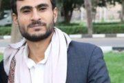 إنجازات الميدان وهستيريا آل سعود