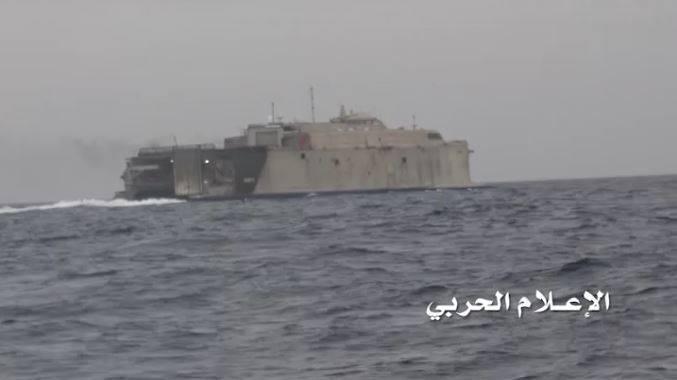 شاهد| لحظة استهداف الجيش اليمني واللجان الشعبية السفينة الإماراتية قبالة سواحل المخاء 01-10-2016