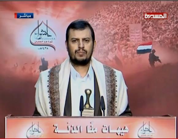 كلمة السيد عبدالملك بدر الدين الحوثي بمناسبة ذكرى عاشوراء 1438هـ 12-10-2016