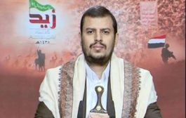 نص خطابُ السيّد عبدالملك الحوثي بمناسبة ذكرى استشهاد الإمام زيد عليه السلام 1438هـ