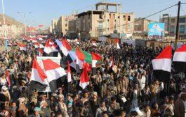 مسيرة جماهيرية  بالعاصمة صنعاء بمناسبة الذكرى السنوية لاستشهاد الإمام الأعظم زيد بن علي