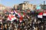 """مسيرة جماهيرية  بالعاصمة صنعاء بمناسبة الذكرى السنوية لاستشهاد الإمام الأعظم زيد بن علي""""ع"""""""