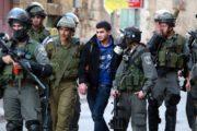 قوات العدو الإسرائيلي تعتقل تسعة فلسطينيين بينهم نائب من رام الله