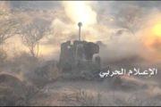 مصرع عدد من الجنود السعودي ودك مواقع العدو بجيزان