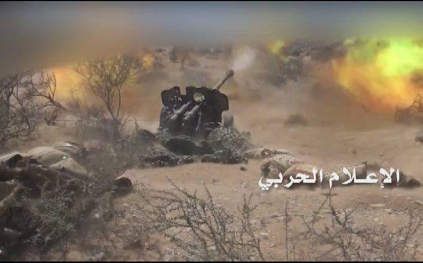 *المدفعية اليمنية عزرائيل الميدان*