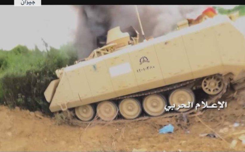 شاهد|| محرقة للآليات السعودية في جيزان (فيديو)