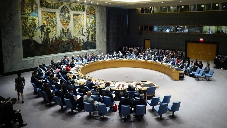 جلسة طارئة لمجلس الأمن الدولي لمناقشة تبعات القرار الأمريكي بخصوص القدس المحتلة