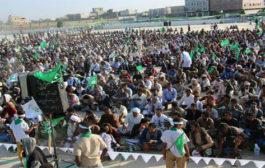 محافظة الحديدة تحتفل بذكرى المولد النبوي الشريف