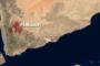 استشهاد وإصابة 92 سجيناً بغارات لطيران العدوان على البحث الجنائي بالعاصمة صنعاء