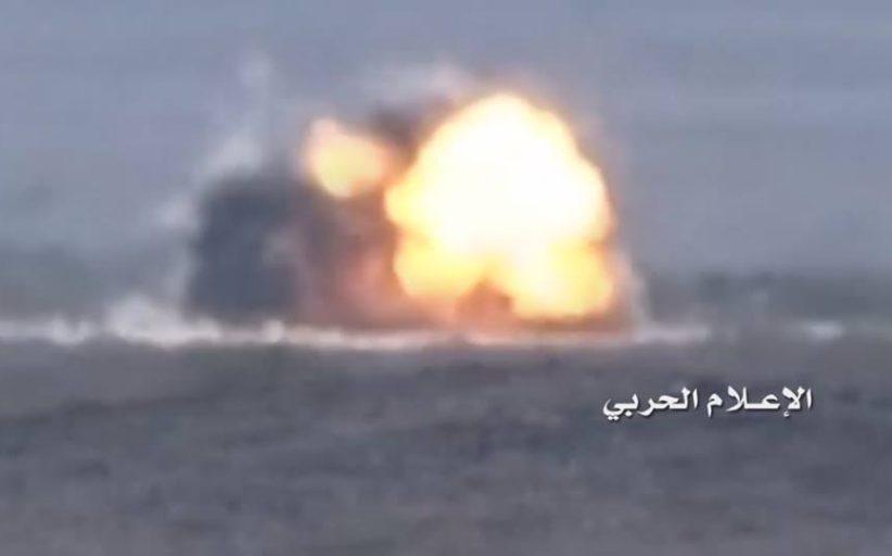 إحراق جرافة واستهداف لتجمعات المنافقين في تعز ومأرب