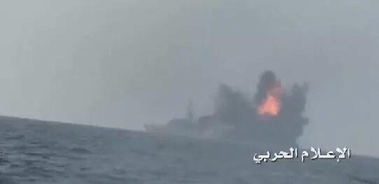 الاعلام الحربي يوثق لحظات تدمير البارجة العسكرية السعودية
