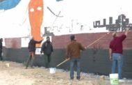 غزة تحارب الحصار بفنها التشكيلي