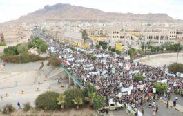 مسيرة جماهيرية حاشدة بالعاصمة صنعاء وفاءً للشهداء بمناسبة الذكرى السنوية للشهيد