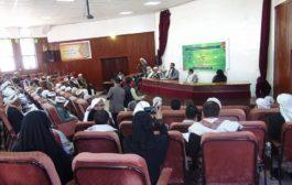 رابطة علماء اليمن تنظم ندوة ثقافية بمناسبة الذكرى السنوية للشهيد