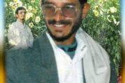 نبذة تعريفية عن الشهيد /عبدالقادر بن بدر الدين الحوثي