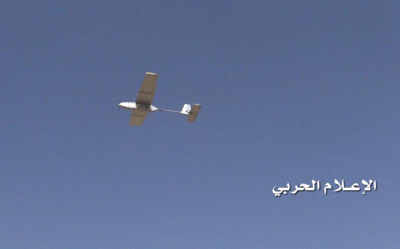 شاهد- معرض الطائرات بدون طيار يمنية الصنع