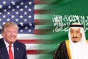 العلاقات الأمريكية السعودية من الداخل