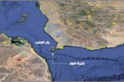 القواعدُ العسكرية الإماراتية في اليمن وأفريقيا: تمدُّدٌ أمريكي بتمويل وقناع خليجي