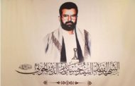 التربية القرآنية تجعل الأمة مستقلة تقف على قدميها ولا تحتاج إلى أي قوى أخرى
