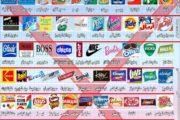 مقاطعة البضائع والمنتجات الأمريكية والإسرائيلية من الجهاد في سبيل الله