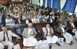 فعالية ثقافية بالعاصمة صنعاء بمناسبة الذكرى السنوية ال 13 للشهيد القائد