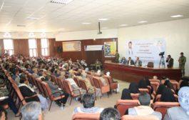 المجلس السياسي لأنصار الله ينظم ندوة ثقافية بمناسبة الذكرى السنوية للشهيد القائد
