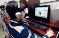 العلماء يكتشفون مخاطر الإنترنت البطيء على الصحة