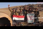 شاهد- تطهير سلسلة جبال أم العضب المقابلة لمنفذ الخضراء السعودي - نجران 18-05-2017