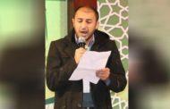 لوحةٌ رسَمَها دمُ الحسين...
