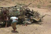 طيران العدوان يرتكب مجزرة جديدة في محافظة تعز