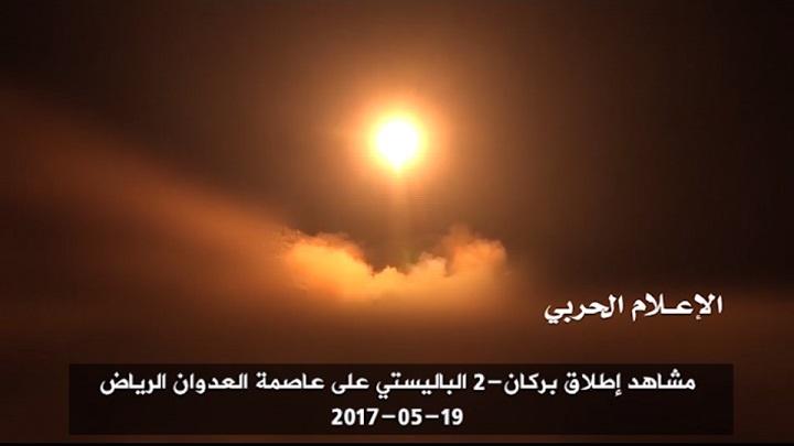 الإعلام الحربي يوزع مشاهد إطلاق صاروخ بركان-2 على الرياض